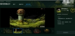 腾讯TGP版(WeGame)《银河历险记3》5月25日发售