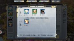 《镇魔曲》手游灵兽系统更新:极品灵兽轻松养成!
