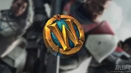 《命运2》可用魔兽金币购买,时光徽章价格飙升
