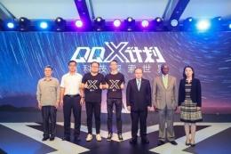 """腾讯QQX计划启动:全球招募""""地球探索者"""""""