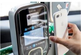 杭州公交可刷支付宝乘坐,多城市将陆续普及