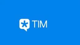 TIM众测版iOS安装教程 ios怎么安装Tim众测版