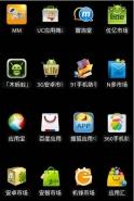 国内安卓应用商店下架大量APP:皆为未实名认证开发者