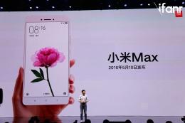 小米Max2发布:不只是巨屏,还有超大电量