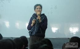 丁璇的老公是谁 丁璇老师的老公叫什么