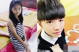王俊凯的女朋友是谁 王俊凯的女朋友叫什么名字