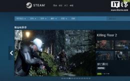 Steam频现无法访问问题