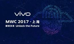 全面屏与屏下指纹手机技术将成为主流 VIVO或许成为首发