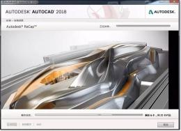 AutoCAD2018序列号和密钥免费共享