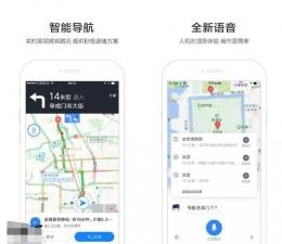 百度地图v10.0版本更新:新增电动车导航、接入小蓝单车