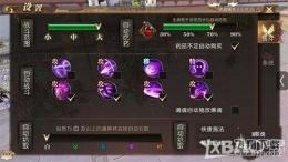 轩辕传奇七杀阵副本通关攻略