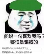 绿帽社绿色气球表情包下载