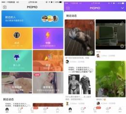 陌陌8.0版更新: 丰富内容及场景发力实时视频社交