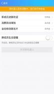 腾讯QQ群机器人服务调整中:QQ小冰、Baby Q被关闭