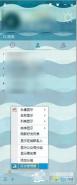 怎么批量删除QQ好友 批量删除QQ好友方法教程