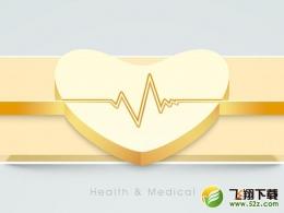 影响你健康的9种不良的生活习惯