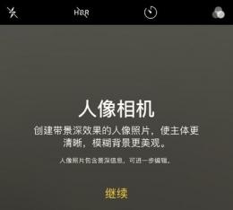 苹果iOS11 Beta5更新内容和已知问题汇总