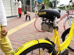 共享单车二维码被刮怎么办