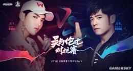 lol6周年明星表演赛阵容曝光 周杰伦VS吴亦凡战队