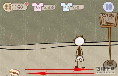 史小坑的爆笑生活2第7关怎么过_史小坑的爆笑生活2第7关通关攻略