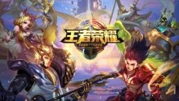 王者荣耀S9赛季英雄铭文搭配推荐