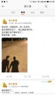 薛之谦与前妻复合 薛之谦与前妻高鑫磊情史揭秘
