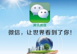 微信朋友圈小尾巴iPhone8设置教程