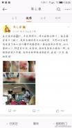 薛之谦泰国车祸新闻的真相是什么