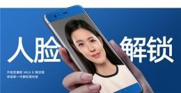 小米Note3不独享:新版MIUI9让小米6用上人脸解锁
