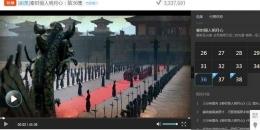 vip看电影插件免会员看vip视频教程