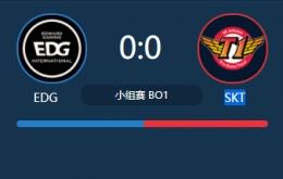 LOLS7全球总决赛小组赛EDG vs SKT视频回顾 EDG vs SKT10.6比赛视频