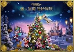 2017上海迪士尼圣诞节活动介绍