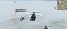 荒野行动pc版跳伞是什么键 pc版跳伞按键技巧分享