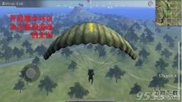 光荣使命最远跳伞方法