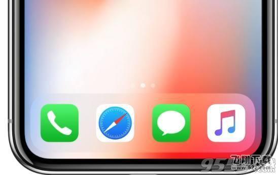 iPhone X的dock栏 但是这个位置是可以缓解的,为什么?如果认真从头看的朋友应该知道答案了,对就是不断的更换这几个图标的位置,或者换新的APP的图标进来。就像预防近视一样,时不时的切换眼睛看远近,但是这还是解决不了所有问题。首先根据烧屏的原因,我们来认真分析烧屏出现的区域位置。第一个位置就是显示屏幕分页的那三个或者多个白点,这个没法控制,如果处于主页界面都会显示,但是如果操作iPhone进了别的界面就好了,但是这个位置肯定最后还是要烧屏。第二个位置dock栏的背景层,这个也一样,特别是边线位置。