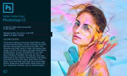 Adobe Photoshop CC 2018有哪些新功能 PS CC 2018新功能图文视频详细介绍