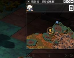 《冒险岛2》黑暗明珠港黄金宝箱挖宝攻略