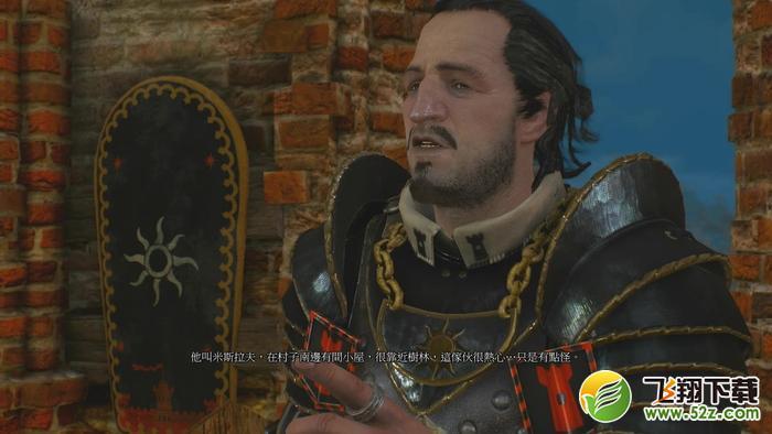 巫师3白果园的野兽任务图文攻略_52z.com