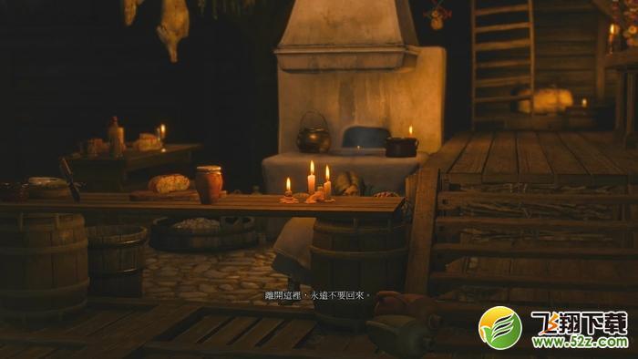 巫师3白果园村的事件任务图文攻略_52z.com