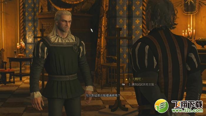 巫师3追踪希里:觐见皇帝任务图文攻略_52z.com