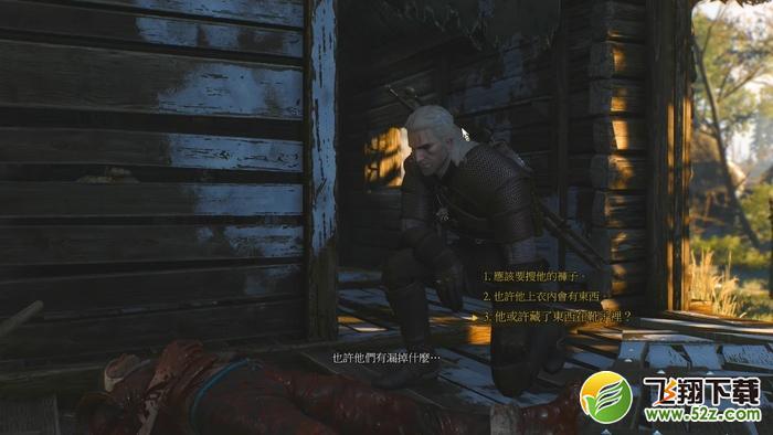 巫师3尼弗迦德的线人任务图文攻略_52z.com