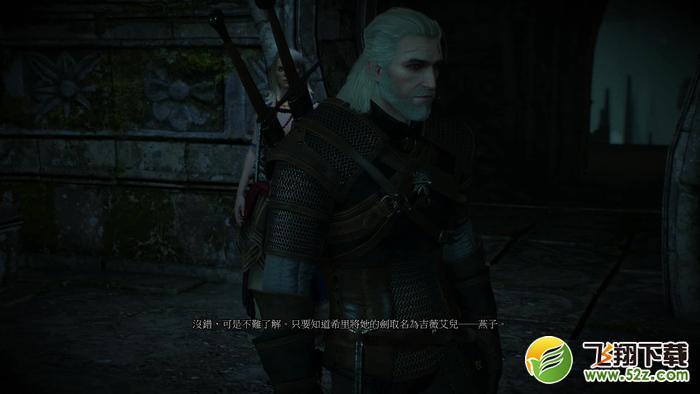 巫师3伸手不见五指任务图文攻略_52z.com
