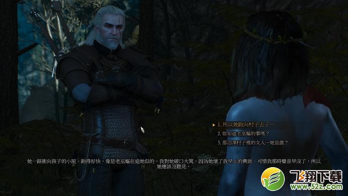 巫师3林中夫人任务图文攻略_52z.com