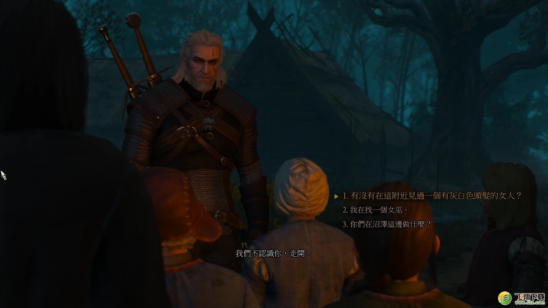 巫师3林中夫人任务怎么做_巫师3林中夫人任务图文攻略