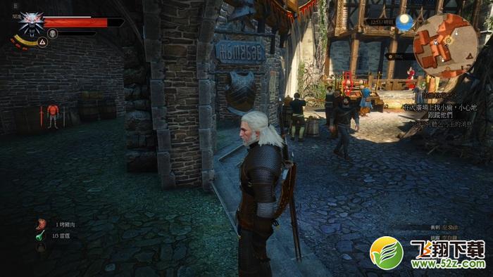 巫师3追踪希里:诺维格瑞之火任务图文攻略_52z.com