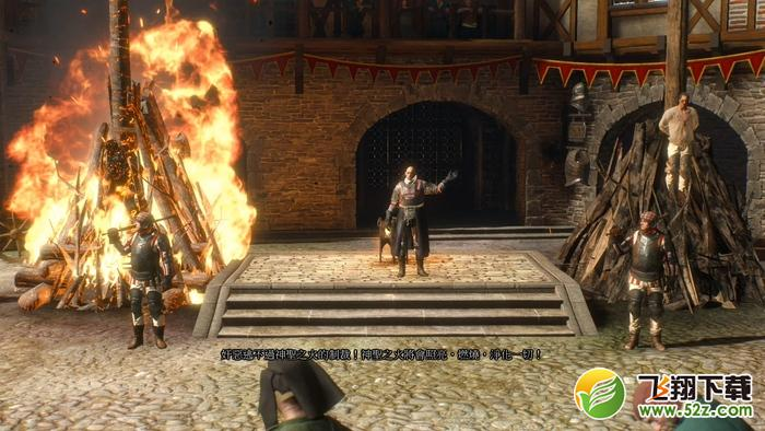 巫师3诺维格瑞之火任务怎么做_巫师3追踪希里诺维格瑞之火任务图文攻略