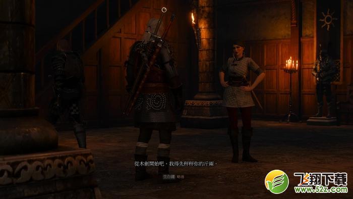 巫师3破碎之花任务图文攻略_52z.com