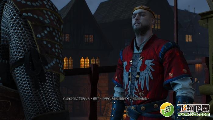 巫师3希里的故事:与二世会面任务图文攻略_52z.com