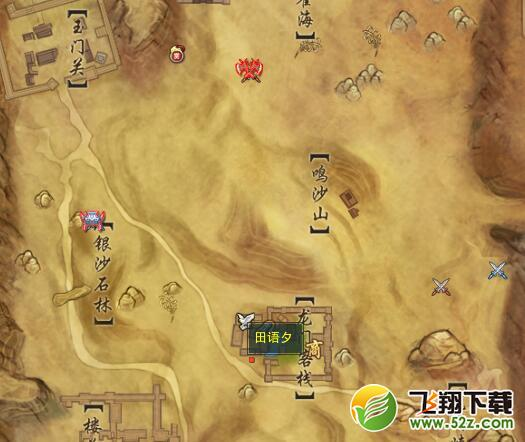 剑网3锋芒展奇遇任务攻略_52z.com