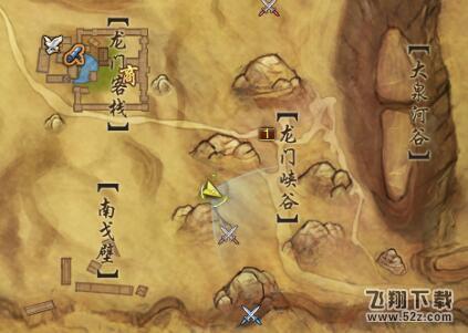 剑网3藏狐图纸获取_剑网3奇遇宠藏狐获得怎么看算圆圆v图纸图片